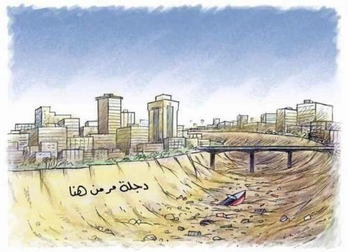 حملة لمقاطعة البضائع التركية والإيرانية في العراق رداً على قطع المياه
