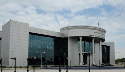 إخماد حريق في مجلس القضاء الأعلى بلا أضرار
