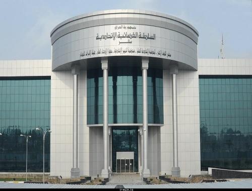 المحكمة الاتحادية: الشركات العامة ترتبط ادارياً بمجلس الوزراء ولمجالس المحافظات الرقابة عليها