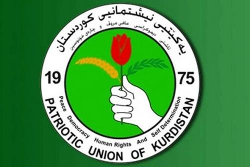 إشغال منصب رفيع في الاتحاد الوطني الكردستاني