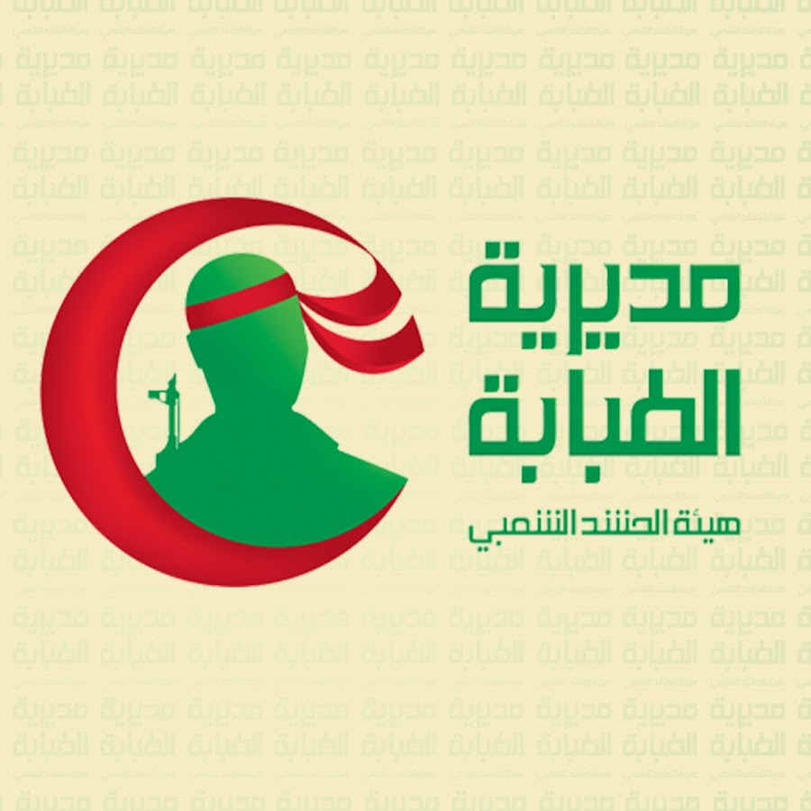 طبابة الحشد في واسط تجري فحصا للمشمولين بقرعة الحج من ذوي الشهداء لعام 2018