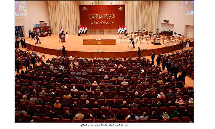 البرلمان يستأنف جلسته اليوم لانتخاب النائب الثاني للرئيس