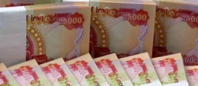 مصرف حكومي يعلن تمويل الموظفين الراغبين بشراء سكن بمبلغ يصل الى ١٥٠ مليوناً