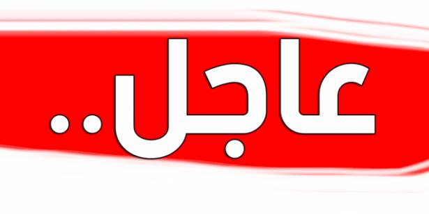 وفد نيابي وحكومي برئاسة هيأة رئاسة البرلمان يصل الى البصرة