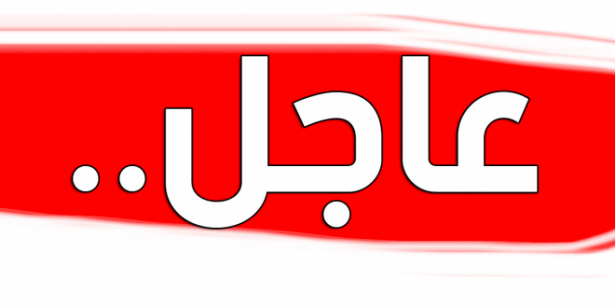 القبض على ارهابي حاول استهداف المواكب الحسينية في الدجيل