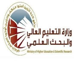 التعليم توجه الكليات الاهلية بتعيين الأوائل وتوسعة مقاعد الاختصاصات الطبية المجانية