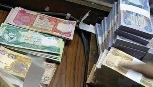 إنخفاض للدولار اليوم في بغداد