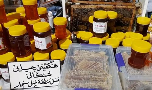 العسل العراقي يفوز بالميدالية الذهبية في مسابقة دولية