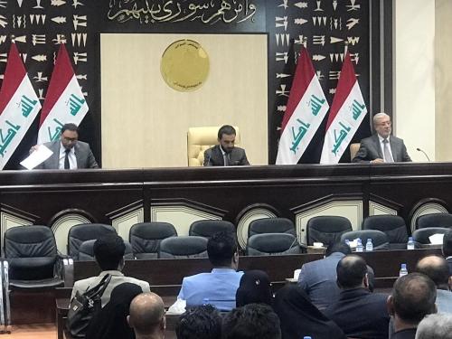 عاجل بدء جلسة البرلمان برئاسة الحلبوسي