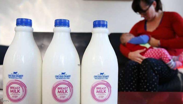 لأول مرة بريطانيات يتبادلن حليب الأمهات عبر فيسبوك