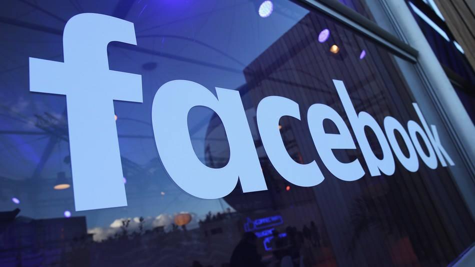فيسبوك تكافىء شابا عراقيا آخرا لاكتشافه ثغرات في انستغرام