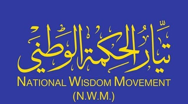 """قيادي في الحكمة يكشف حصيلة """"الاتفاقات النهائية"""" حول حكومة عبدالمهدي"""