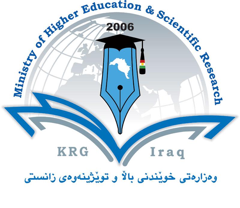 التعليم الكوردستانية تتعهد بقبول جميع الناجحين من الدور الثاني