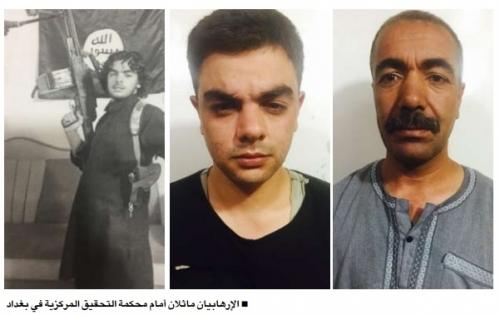 ارهابيان معتقلان في العراق يكشفان أسرار صناعة فيديوهات داعش ومقر انتاجها