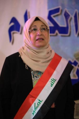 مديرة مصرف الرافدين خامس أكثر النساء نفوذاً في الشرق الأوسط