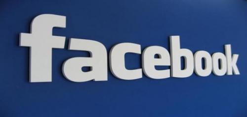 فيسبوك تطيح بملايين الحسابات.. بينها مشاهير