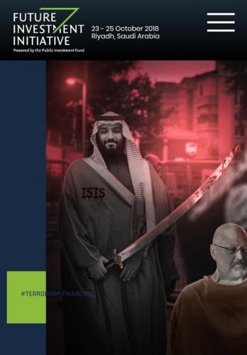 اختراق الموقع الالكتروني لمنتدى الاستثمار السعودي