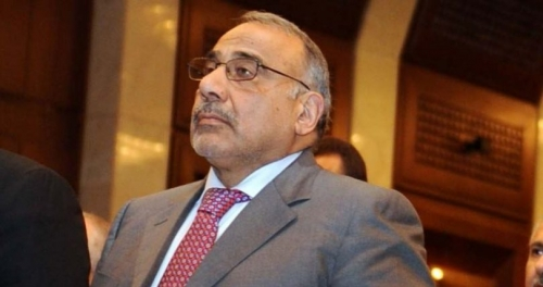 عبد المهدي يؤدي اليمين الدستورية