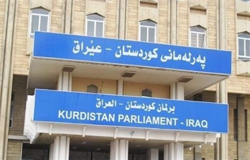 تحديد أول جلسة لبرلمان الإقليم الجديد ورئيس السن