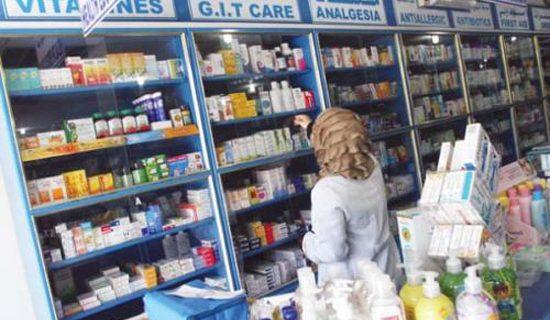 """وزاره الصحة :تحظر بيع دواء """"مميت"""" في الصيدليات"""