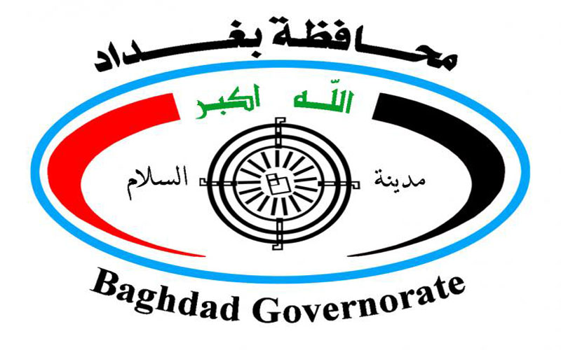 محافضه بغداد: تدعو الحكومة المركزية لوضع تدابير عاجلة في حال تعرض العاصمة للسيول