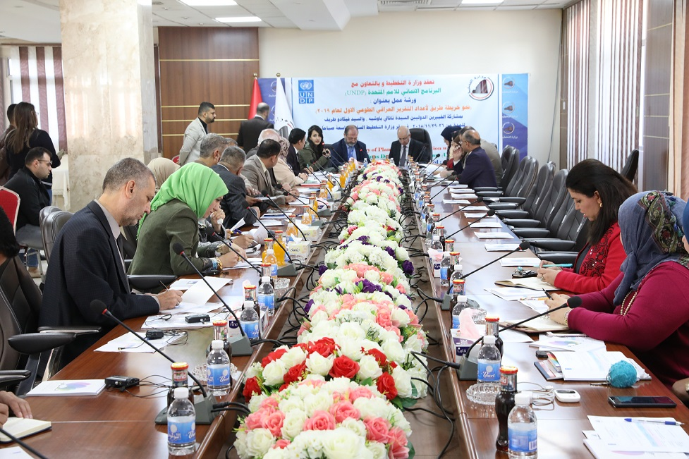 وكيل وزارة التخطيط العراقي : نعمل على اعداد التقرير الطوعي الاول للتنمية المستدامة بدعم من البرنامج الانمائي للامم المتحدة