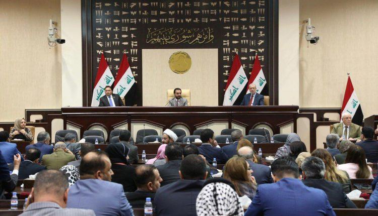 البرلمان يشكل لجنة لتقصي الحقائق حول غرق العملة في مصرف الرافدين ومشروع بناية البنك المركزي الجديدة
