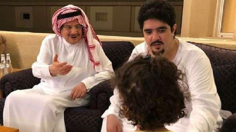 عبد العزيز :بن فهد آل سعود يعود إلى الأضواء في أجواء عائلية حميمة