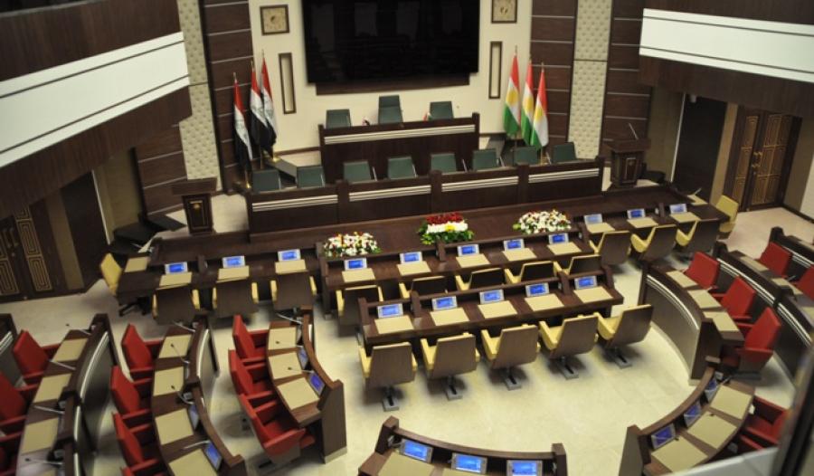 برلمان كردستان الجديد يعقد جلسته الاولى ظهر اليوم