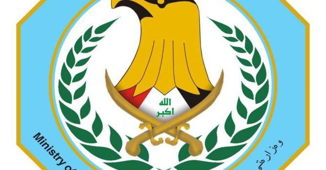 سبعة الاف وثيقة دراسية مزورة لضباط ومنتسبين في وزارة الداخلية