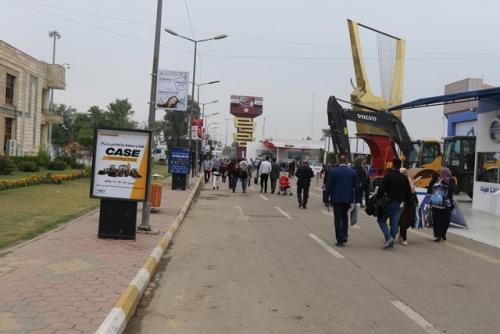 إختتام فعاليات معرض بغداد وطموح بالإستعداد الجيد للدورة المقبلة