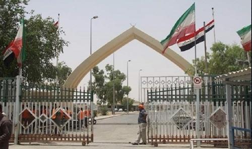 منفذ حدودي جديد بين العراق وإيران