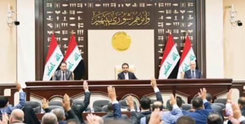 توضيح لجلسة التصويت على إستكمال الكابينة الوزارية