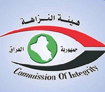 هيئة النزاهة: صدور حكم بالسجن على وزير التجارة الأسبق ومسؤولين كبار في الوزارة
