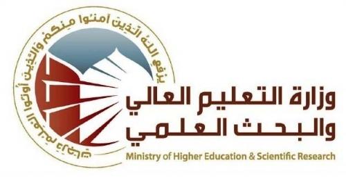 وزارة التعليم تعلن نتائج القبول المركزي لخريجي الدور الثالث
