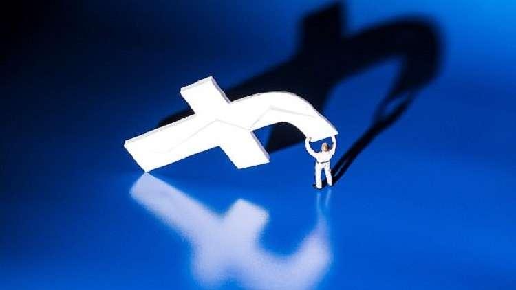 """كيف يمكن لـ """"فيسبوك"""" معرفة مكانك حتى إذا أوقفت تشغيل ميزة التتبع؟"""