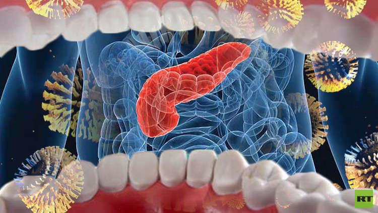 مزيج أدوية ثلاثي لعلاج سرطان البنكرياس