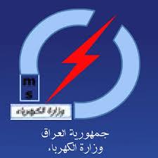 وزارة الكهرباء: تعيد خطوط نقل الطاقة التي خرجت من الخدمة بسبب الامطار