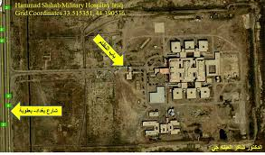 المستشفى العسكري في بغداد يصل الى مرحلته الأخيرة