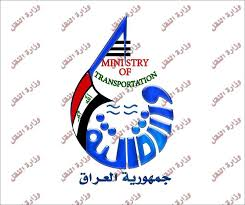 وزارة النقل:عدم استلامنا أي تفاصيل او خطة حول مشروع مد خط سككي مع الكويت