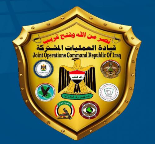 قيادة العمليات المشتركة تصدر بياناً بذكرى يوم النصر على داعش