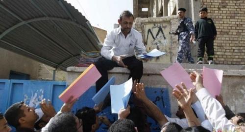 تحديد موعد التقديم على تعيينات مديريات تربية بغداد