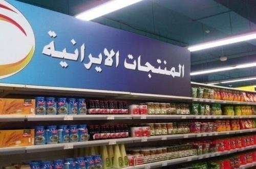إرتفاع صادرات إيران الى العراق بنسبة 66%
