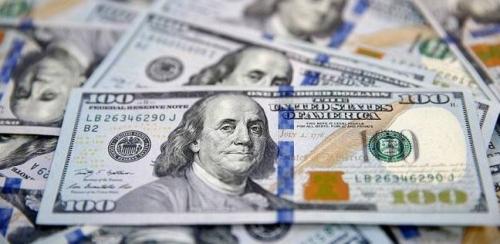 الدولار ينخفض في بغداد اليوم