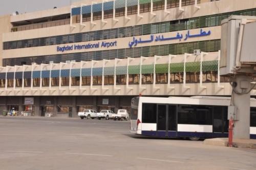 ضبط عراقي وإمراة أثيوبية في مطار بغداد
