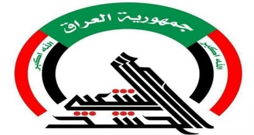 """الحشد الشعبي يصدر توضيحا بشأن ما ورد في تقرير لقناة """"الحرة"""""""