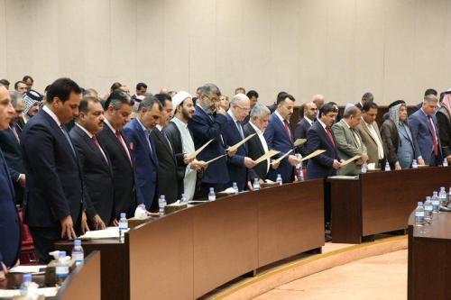 البرلمان يعلن أسماء ثمانية نواب لم يؤدوا اليمين الدستورية