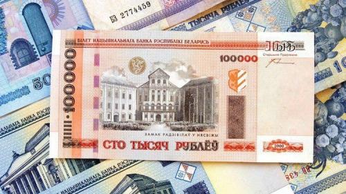 تحذير من عصابة تروج هذه العملة في بغداد