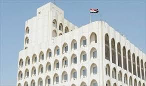 بالوثيقة تنسيب 18 سفيراً ووزيراً مفوضاً في دوائر وزارة الخارجية