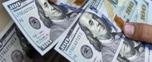 إنخفاض جديد للدولار في بغداد اليوم